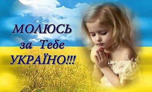 """""""З Днем народження, Батьківщино!"""", - украинцы, живущие в Турции, записали видеопоздравление ко Дню Независимости - Цензор.НЕТ 8470"""